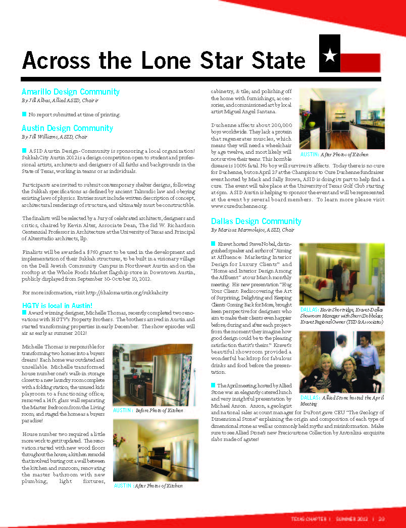 Design-Texas-Summer-2012-article2